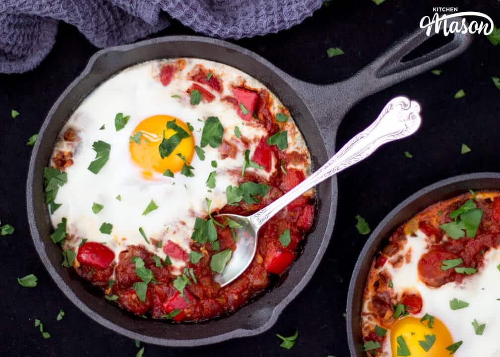 Spicy Baked Eggs | Shakshuka | Easy | Breakfast | One Pot | Tomato